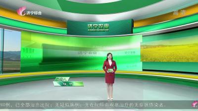 新濠天地官网农业-20210909