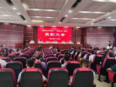 嘉祥县金屯镇举行第三十七个教师节表彰大会