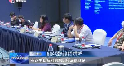 第七届尼山世界文明论坛:文明对话 全球合作
