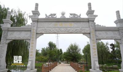 青蓮公園美如畫 秋日漫步好去處