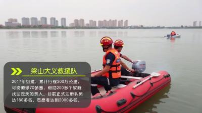 湖上應急救援演練,您見過嗎?
