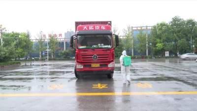 兗州區舉行進口高風險非冷鏈集裝箱貨物新冠疫情防控應急演練