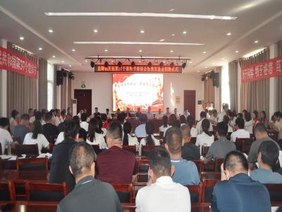 息陬鎮舉行慶祝第37個教師節座談會暨教育基金捐贈儀式