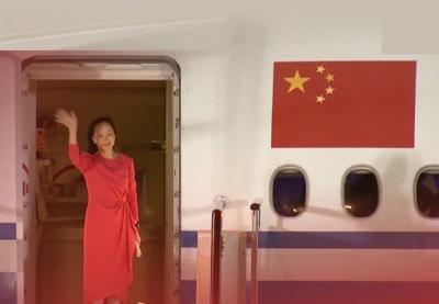 人民日報評孟晚舟回國:沒有任何力量能夠阻擋中國前進的步伐