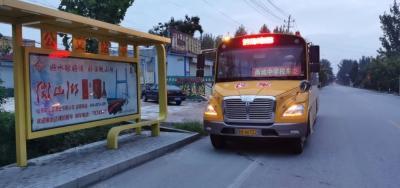 開學季 微山交運校車再開三條鄉村校車專線