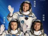 三名天外归来的航天员可以与家人一起过中秋节吗?