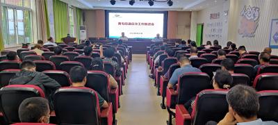 济宁高新区黄屯街道开展反诈骗宣传活动