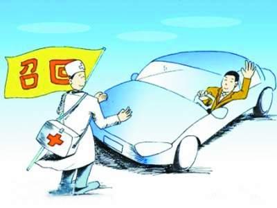 @魯H車主,這些車輛緊急召回 涉寶馬、豐田、奧迪等