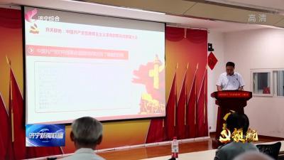领航 | 太白湖新区京杭佳苑社区:学史力行 推动党建引领基层治理
