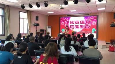 學非遺品匠心 新劉莊社區居民體驗荷包制作