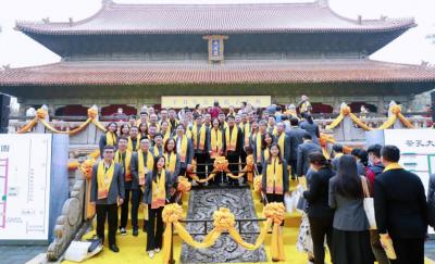辛丑年祭孔大典暨亲情中华·2021全球华人华侨同祭孔新濠天地捕鱼成功举行