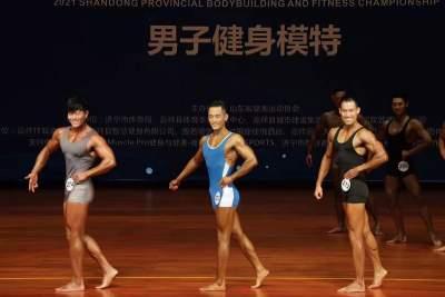 视觉盛宴!山东省健美健身锦标赛首次在县级城市举办