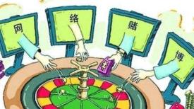 """""""虚假博彩""""实为电信诈骗 民警及时阻止防被骗"""