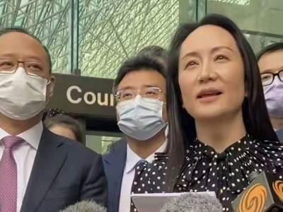 央視網評|強大的中國是每個中國人的堅強靠山!