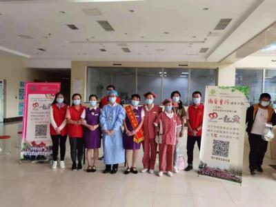 """99公益日丨泗水微公益協會發起""""愛心一元募捐""""活動"""
