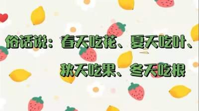 秋季三大水果最养人,家里一定要常买!