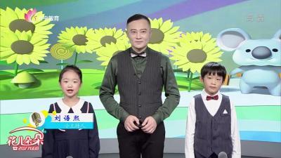 花儿朵朵-20211017
