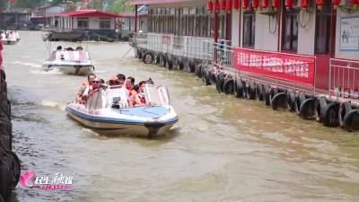 微山渔家游 假期出游新选择