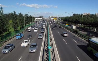 公安部交管局:4日返程交通流量開始增加,道路交通壓力較大