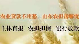 【直播预告】省农担新濠天地官网管理中心张旭做客《理财达人》
