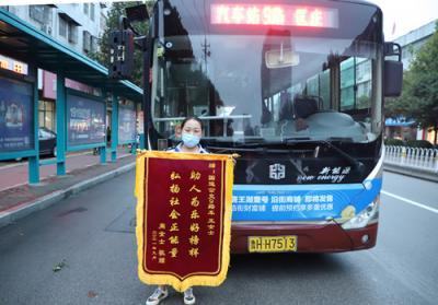 做好事不留名,为这位女公交司机点赞!