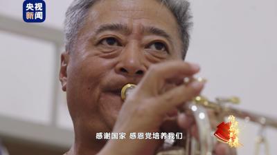 58歲軍樂老兵吹響號角獻禮百年 謝幕軍旅生涯