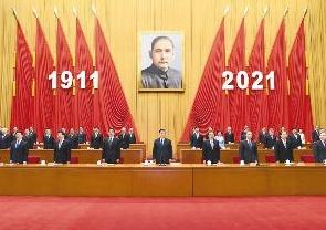 郑重的宣示,强有力的号召——专家解读习近平总书记纪念辛亥革命110周年大会重要讲话