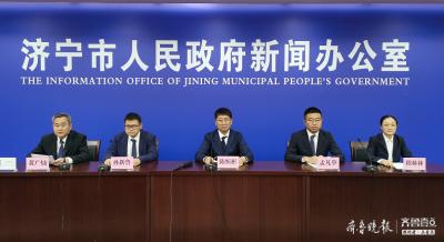 【齐鲁壹点】济宁市全力打造工程建设项目审批服务新模式