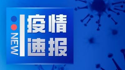 青海海东市平安区发现1例新冠病毒核酸检测阳性人员
