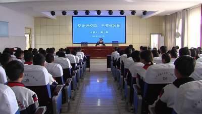 金乡:开展校园网络安全新濠天地开户教育