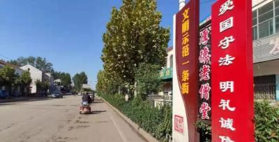 """嘉祥县老僧堂镇""""文明积分""""储蓄文明力量"""
