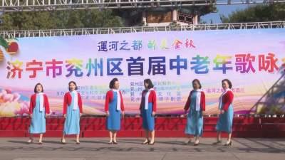 兖州:欢歌唱佳节 笑语暖夕阳