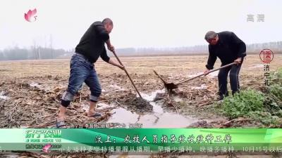 汶上:农技人员指导秋收秋种工作