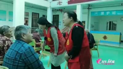 关爱老人 心理咨询师走进养老院开展志愿服务