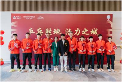 王楠夫婦贈房乒乓奧運冠亞軍,九位體育人才成為威海南海新居民