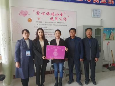 """关爱女性 泗水县总工会推进""""妈妈小屋""""建设"""
