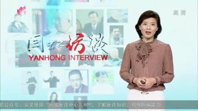 """闫虹访谈丨""""中国大蒜第一村""""的美丽蝶变"""