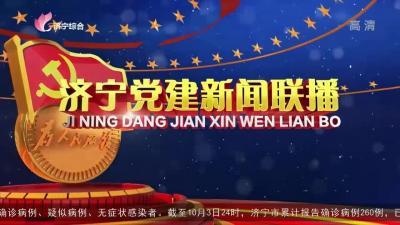新濠天地官网新濠天地娱乐新闻联播20211004