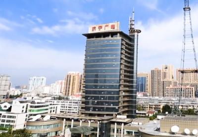 2021年济宁广播电视台急需紧缺人才(播音员主持人)引进专业面试、笔试工作方案