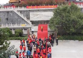 纪念太昊伏羲、弘扬伏羲文化研讨会暨恭祭中华人文始祖伏羲仪式在新濠天地官网举行
