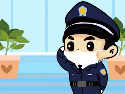 新冠肺炎疫情常态化防控防护指南之机场公安辅警篇