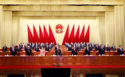 山東省十三屆人大六次會議隆重開幕