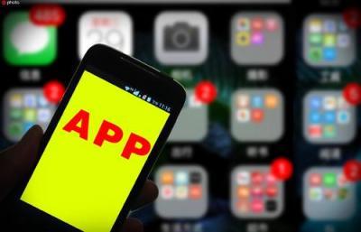 App侵权怎么治、新能源汽车电池回收利用如何推进…工信部回应!