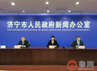 【鲁网】济宁市在全省率先出台了《济宁市标准化管理办法》 使济宁市标准化工作有章可循
