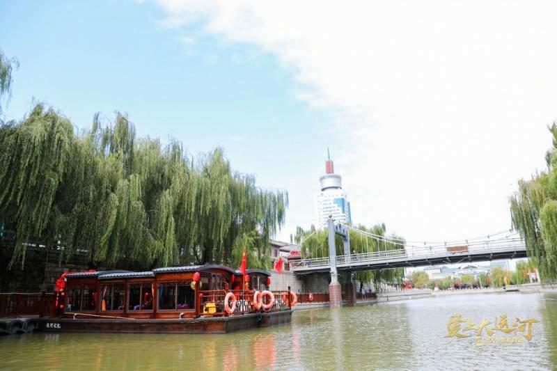 这就是山东·新濠天地官网丨古运河 新动能 让古迹古街焕发新活力