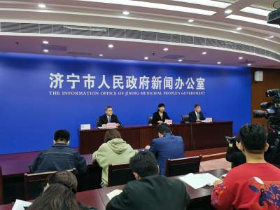 《济宁市标准化管理办法》出台 推进城市治理精细化长效化标准化