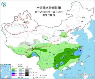 """新一股冷空气""""启程"""" 黄淮及以南地区将有大范围降雨"""