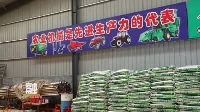 邹城上足机械设备  确保小麦适时播种