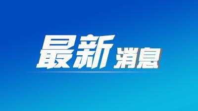 北京昨日新增4例京外關聯本地確診病例,均在昌平