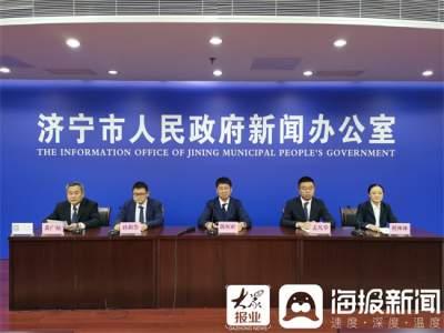 【大众网】最长不超过80个工作日 济宁市全力打造工程建设项目审批服务新模式